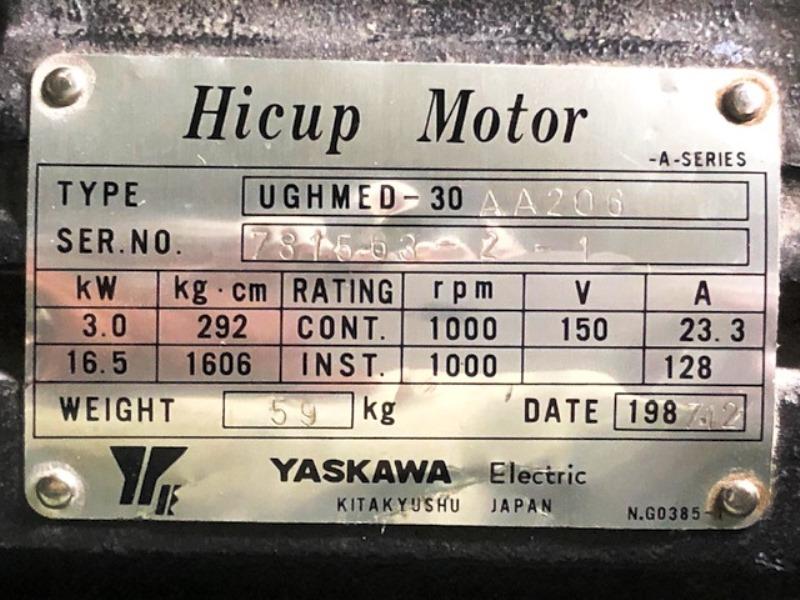 ハイカップモーターの銘板