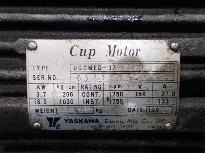 カップモーターの銘板